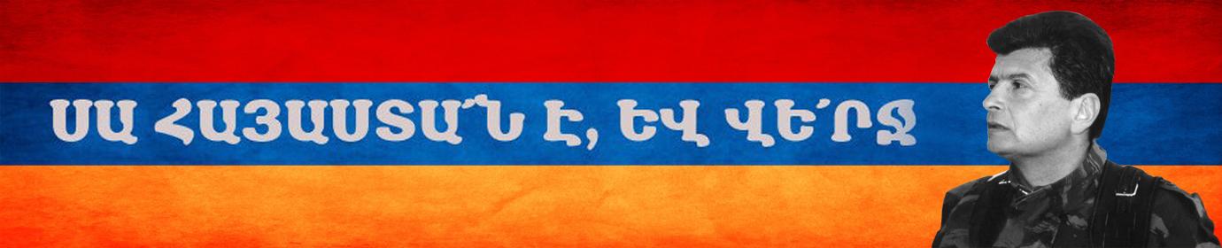 www.ERGIR.am